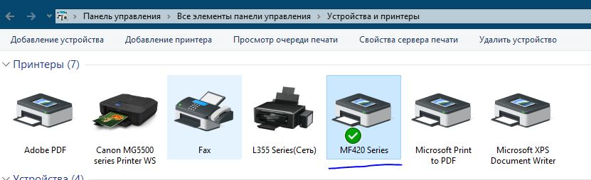 Мой принтер подключенный по Wi-fi.JPG