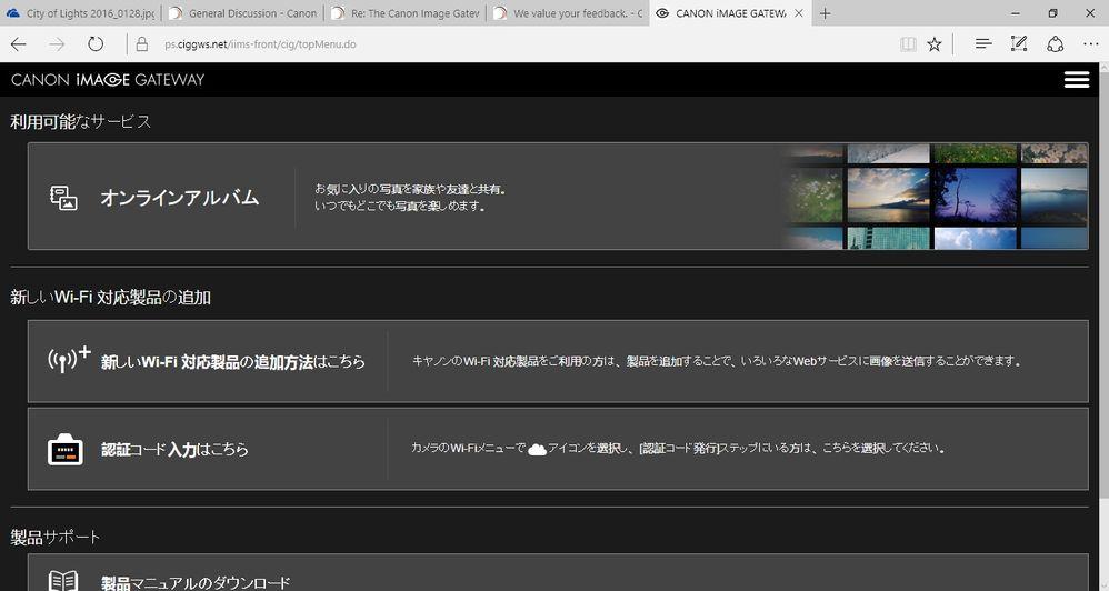 Canon Gateway.jpg